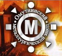Omutninsk Metallurgical Plant, ZAO